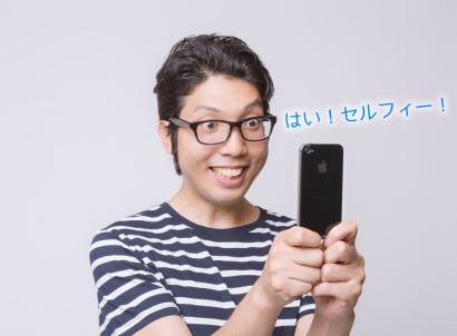 LIG_iphonedesyashintoru