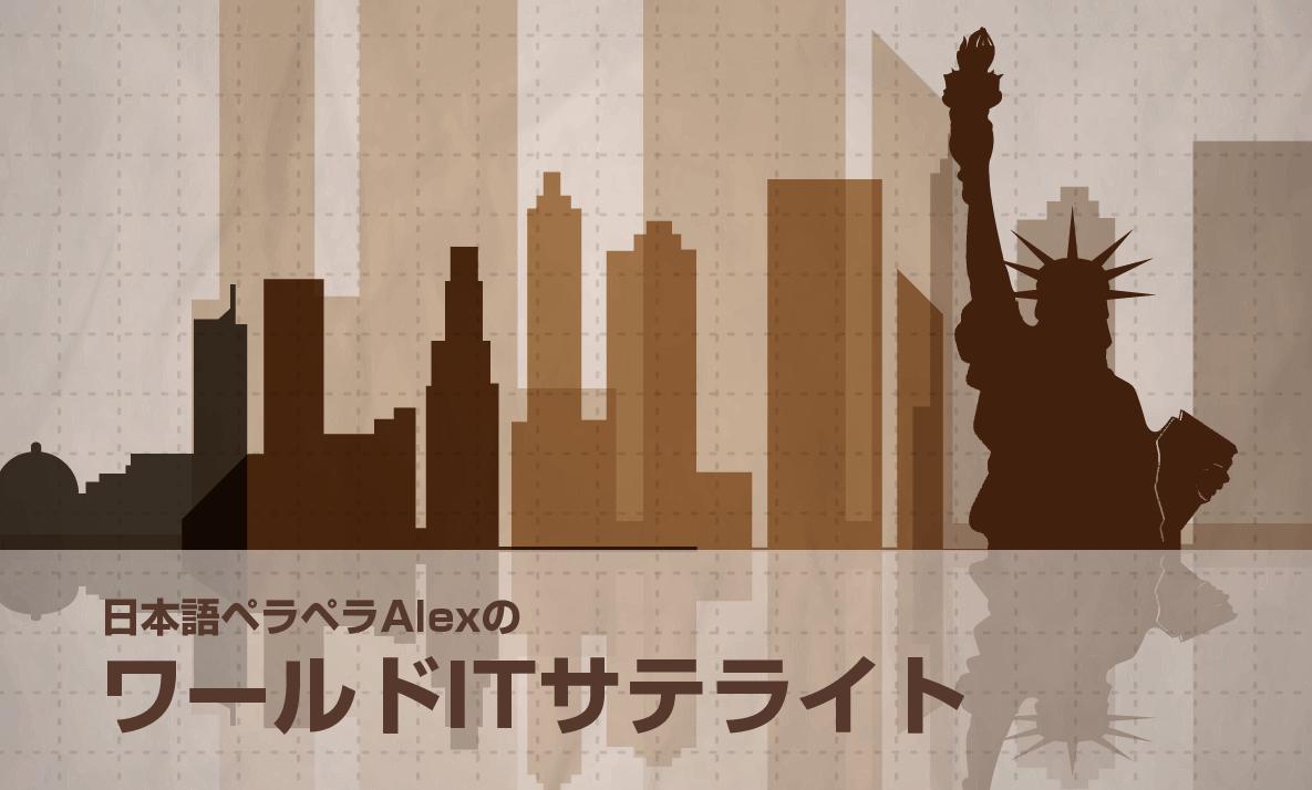 スクリーンショット 2014-06-13 17.10.04 (1)