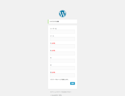 screencapture-specdesign-com-au-demo-wordpress-wp-login-php