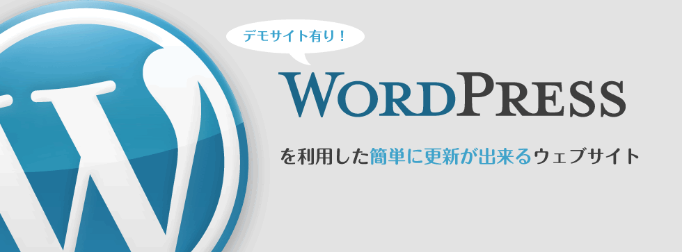 wordpress_bnr