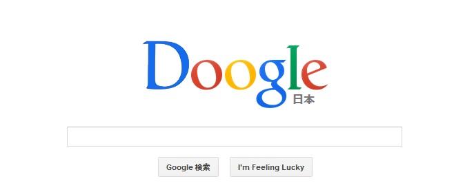 doodle_doodle
