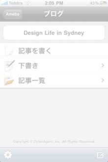 Design Life in Sydney-ameba3